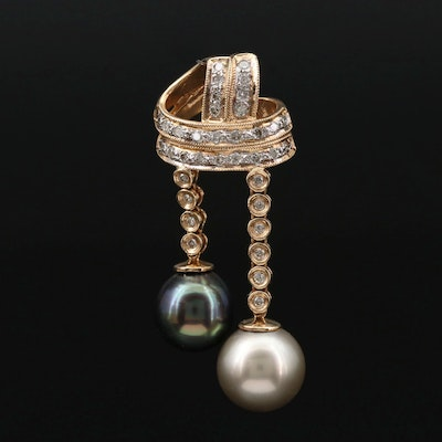 14K Gold Diamond and Pearl Negligee Pendant