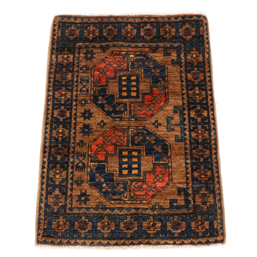 2'0 x 2'11 Hand-Knotted Afghani Turkoman Rug, 2010s