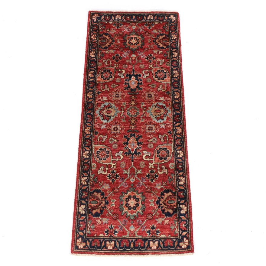 1'11 x 5'0 Hand-Knotted Afghani Persian Tabriz Rug, 2010s