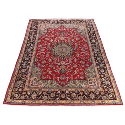 9'9 x 13'1 Hand-Knotted Persian Isfahan Room Sized Rug, 1970s
