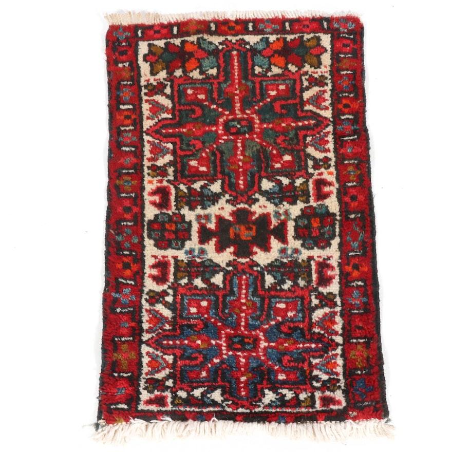 1'9 x 2'9 Hand-Knotted Persian Karaja Rug, 1940s
