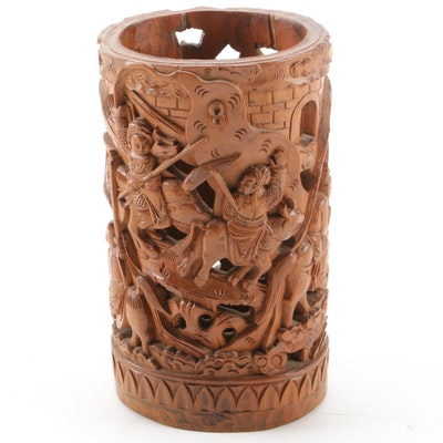 East Asian Relief Carved Wood Brush Pot, Early 20th Century