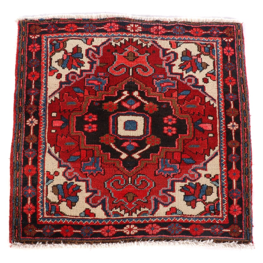 3'0 x 3'0 Hand-Knotted Persian Afshar Wool Rug
