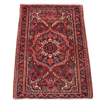 2'5 x 3'4 Hand-Knotted Persian Isfahan Wool Rug