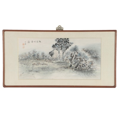Chinese Landscape Ink and Watercolor Painting
