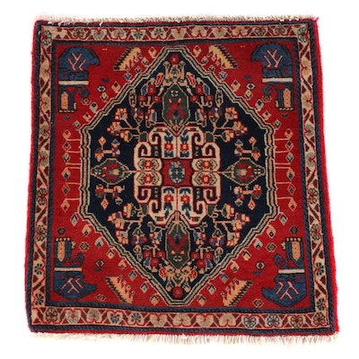 1'11 x 2'2 Hand-Knotted Persian Qashqai Wool Floor Mat