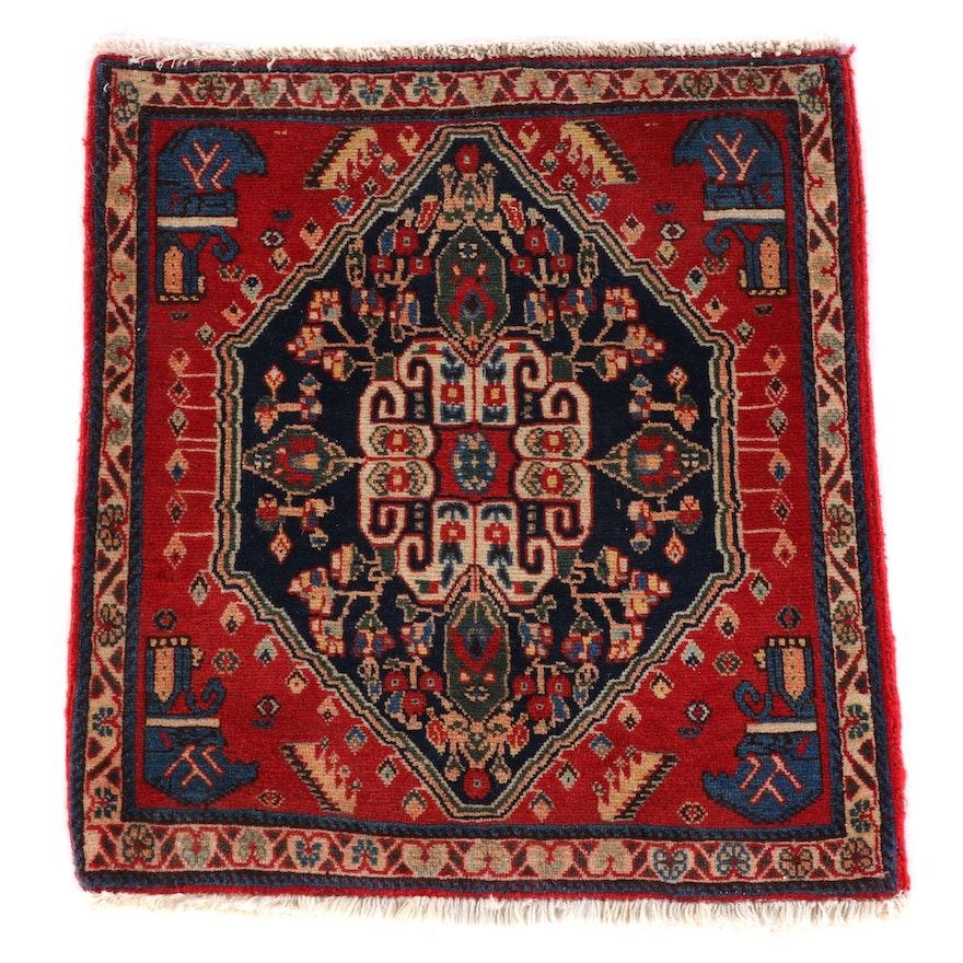 1'11 x 2'2 Hand-Knotted Persian Qashqai Wool Floor Mat