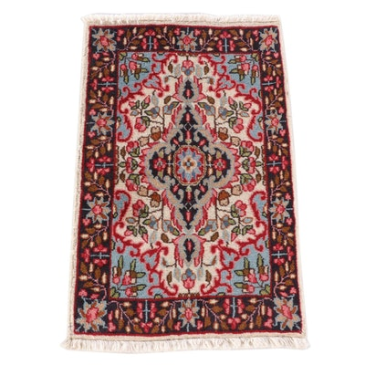 1'11 x 3'0 Hand-Knotted Floral Wool Rug