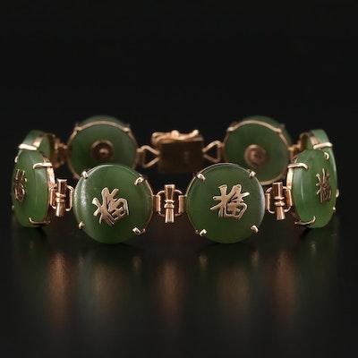 14K Gold Serpentine Good Fortune Bracelet