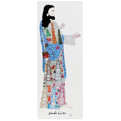 "Howard Finster Offset Lithograph ""Jesus"""