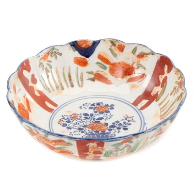 East Asian Decorative China Bowl