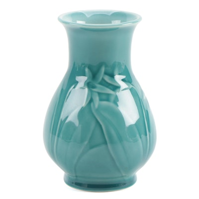 Rookwood Pottery High Glaze Teal Lily Vase, 1956