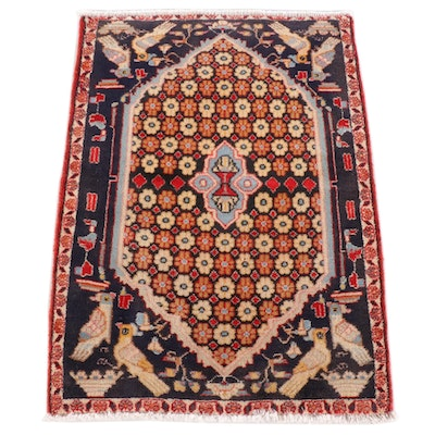 2'8 x 3'8 Hand-Knotted Persian Veramin Wool Rug