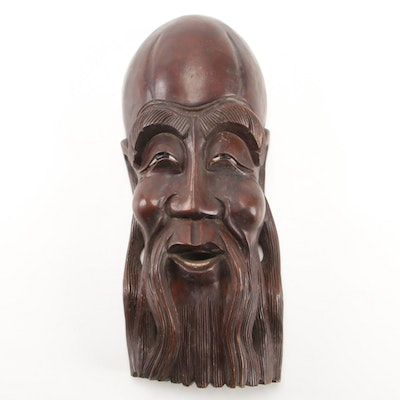 East Asian Carved Wooden Mask