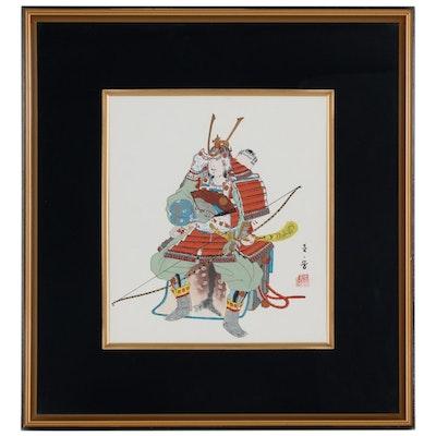 Japanese Woodblock of Samurai with Yumi