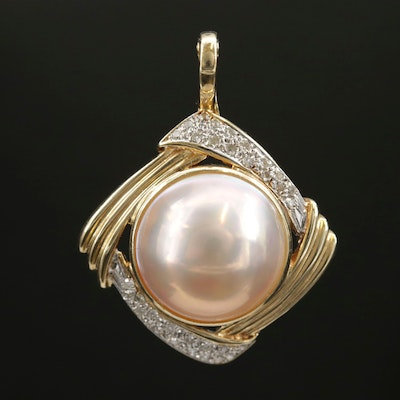 14K Gold Pearl and Diamond Enhancer Pendant