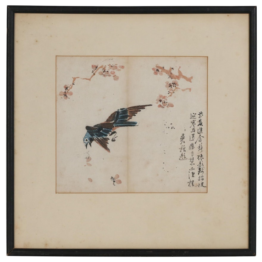 "Douban Print of Bird from ""Manual of Calligraphy and Painting"" by Hu Zhengyan"