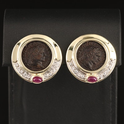 14K Ruby and Diamond Earrings Featuring Replica Roman Coins