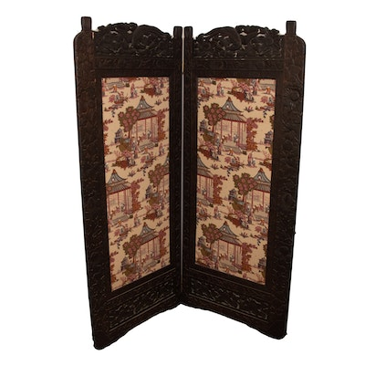 Chinese Carved Wood Two-Panel Screen, 20th Century