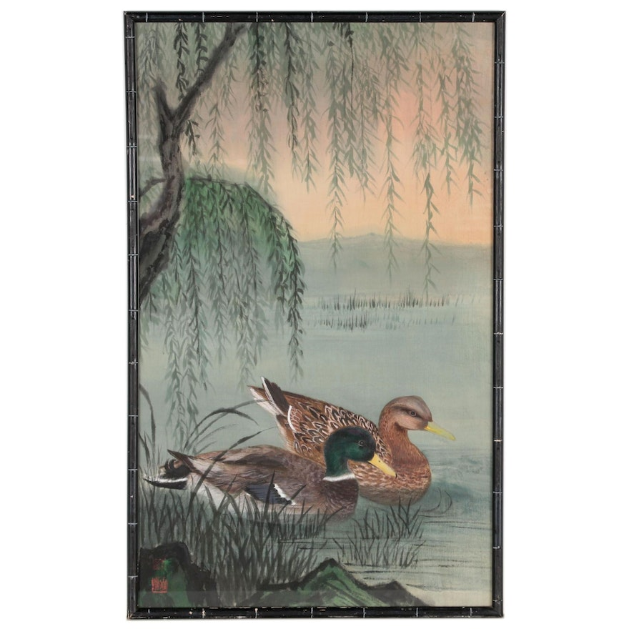 Chinese Watercolor Painting of Ducks, 20th Century