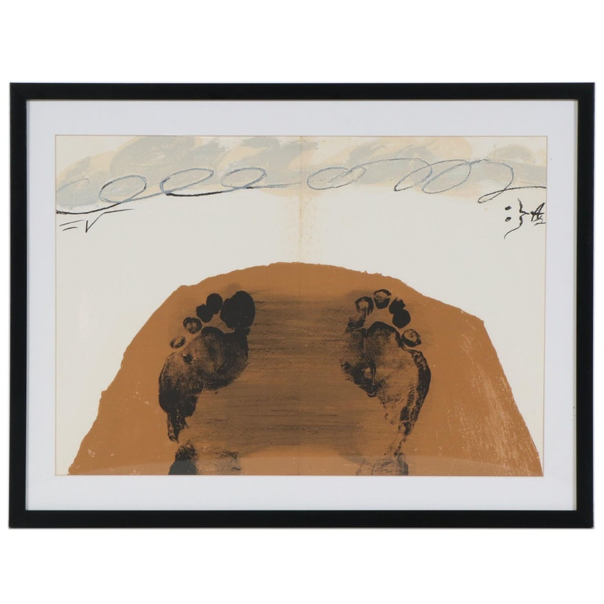 "Antoni Tàpies Double-Page Color Lithograph for ""Derrière le Miroir"", 1972"