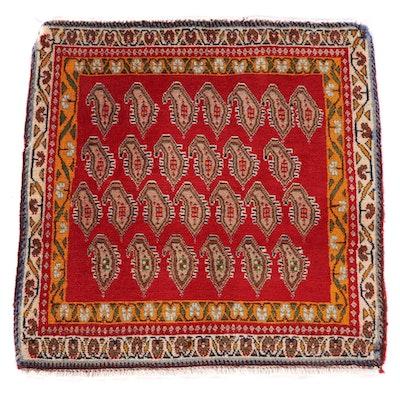 2'2 x 2'3 Hand-Knotted Persian Rahrah Soumak Wool Floor Mat