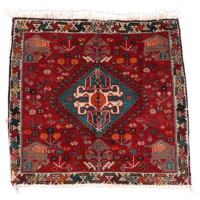 1'11 x 1'11 Hand-Knotted Persian Qashqai Wool Floor Mat