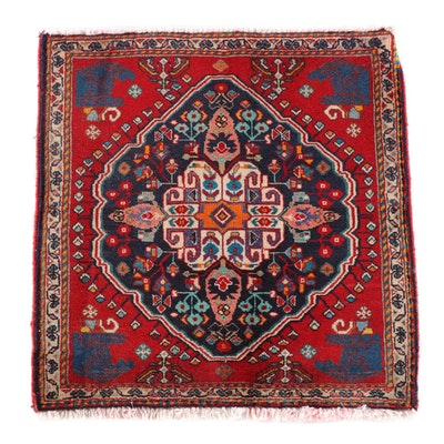2'2 x 2'3 Hand-Knotted Persian Qashqai Wool Floor Mat