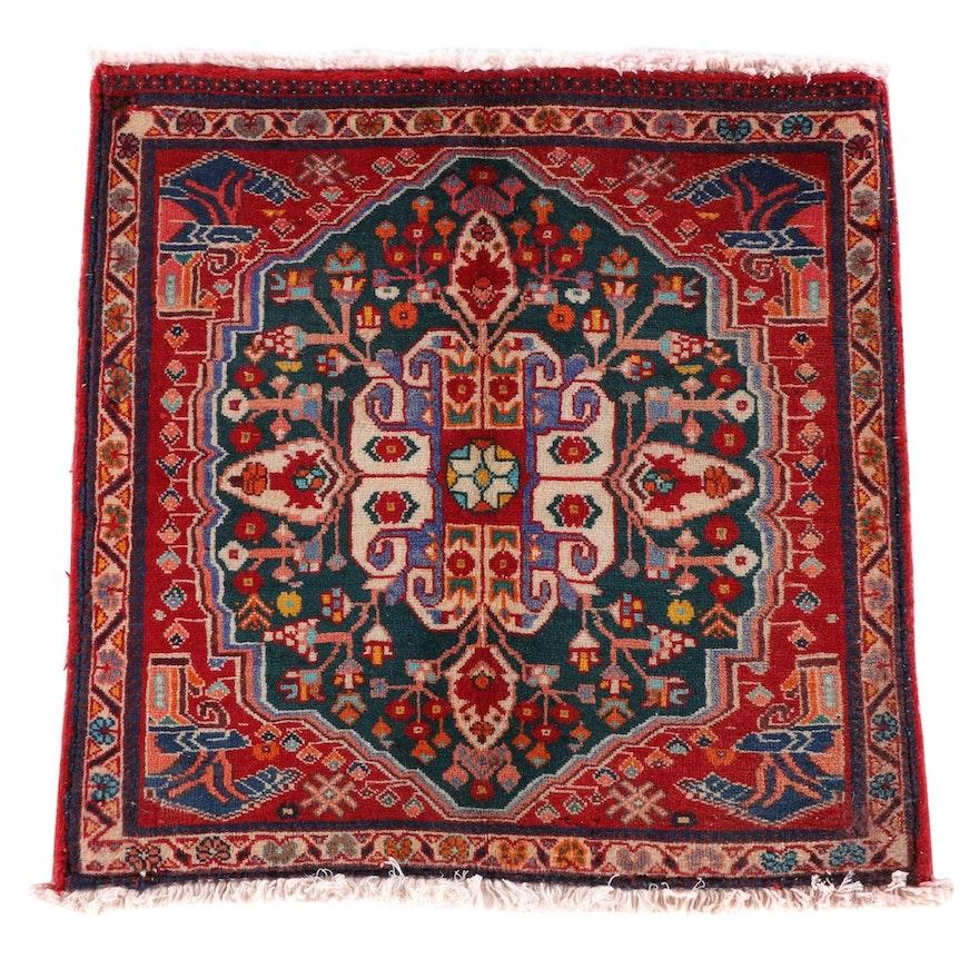 2'0 x 2'1 Hand-Knotted Persian Qashqai Wool Floor Mat