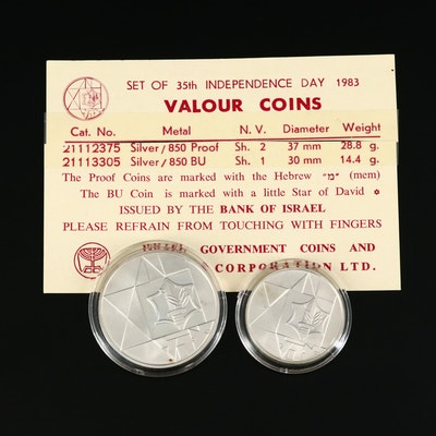 1983 Israeli 35th Independence Day Commemorative Silver Coins