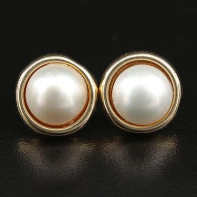 14K Cultured Pearl Button Earrings