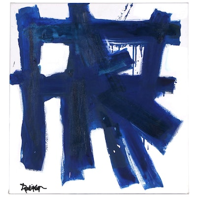 "Robbie Kemper Abstract Acrylic Painting ""Blue Shade Marks"""