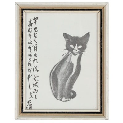 Offset Lithograph After Japanese Ink Brush Painting of Cat