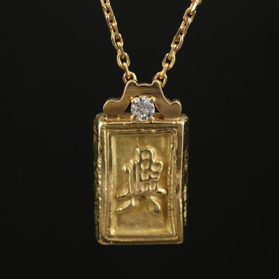 18K Asian Motif Stylized Ingot with Diamond Accent Pendant Necklace