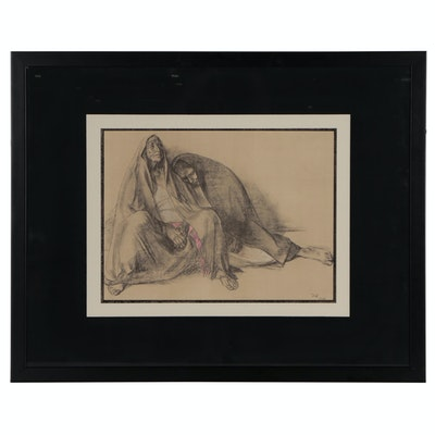 "Offset Lithograph After Francisco Zuniga ""Women with Rebozo"""