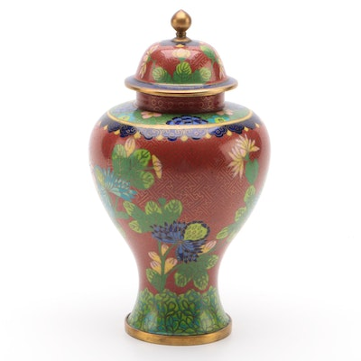 Chinese Cloisonné Ginger Jar, Mid to Late 20th Century