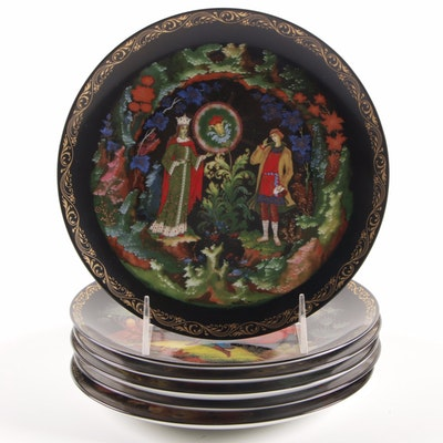 """Tianex """"The Stone Flower"""" Porcelain Collector Plate and More Russian Plates"""