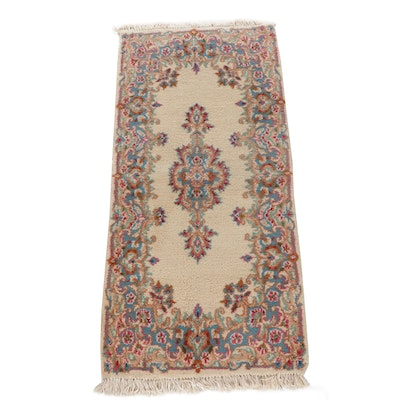 1'11 x 4'3 Hand-Knotted Persian Kirman Rug
