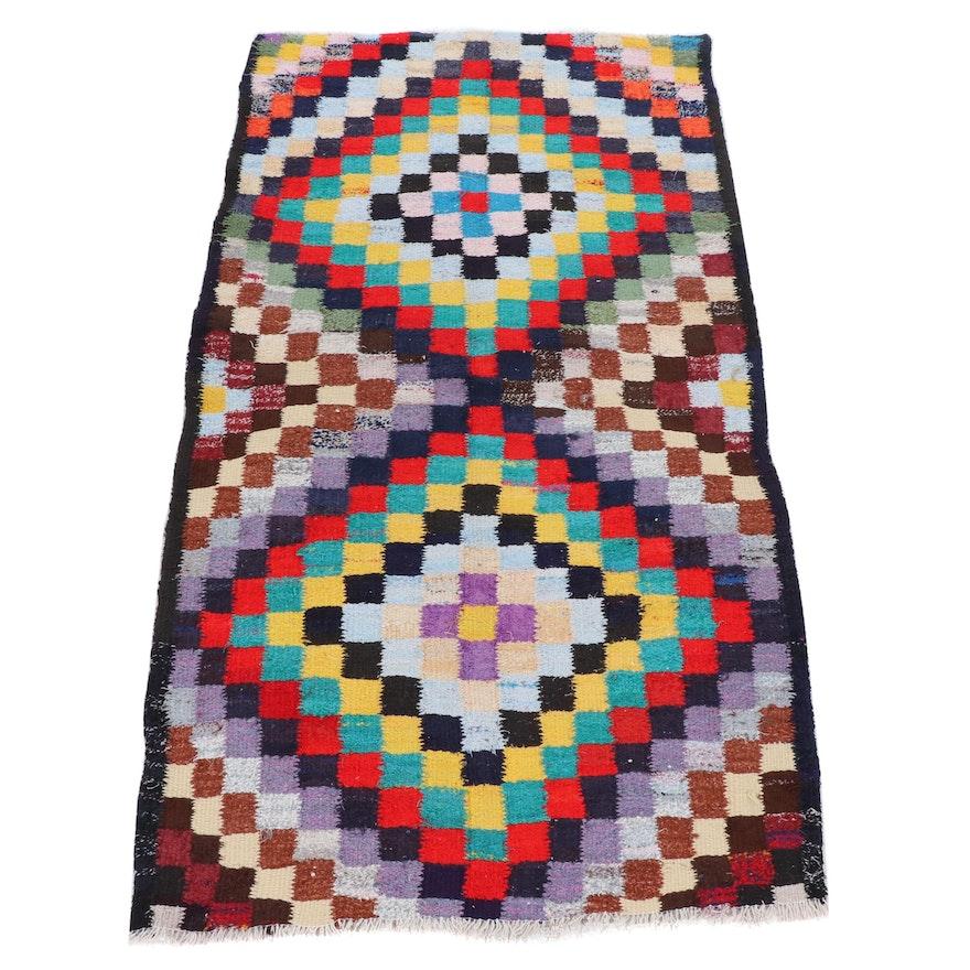 4'7 x 8'9 Handwoven Persian Kilim Rug