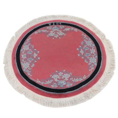 Hand-Knotted Chinese Peking Round Rug