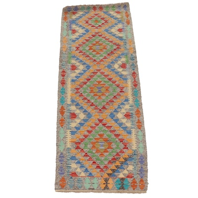 2'5 x 6'5 Handwoven Turkish Caucasian Kilim Runner Rug