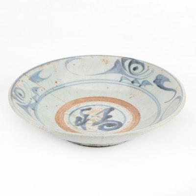Korean Koryo Celadon Bowl, 10th-14th Century