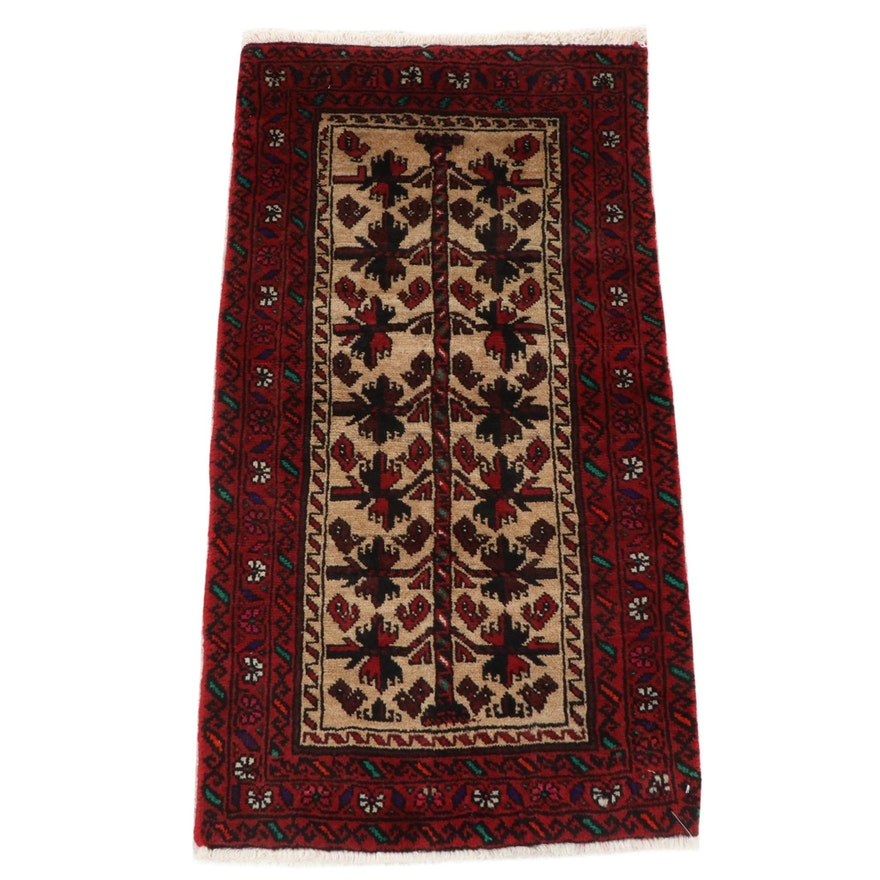 1'10 x 3'5 Hand-Knotted Afghani Tribal Turkoman Rug