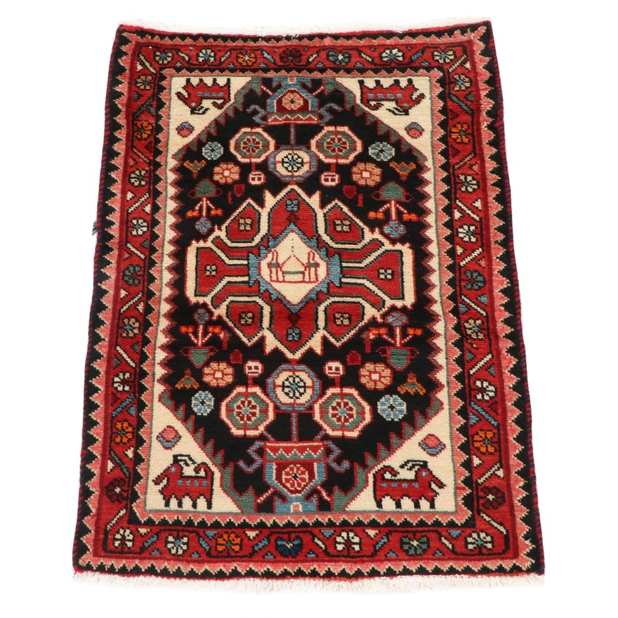 2'1 x 2'11 Hand-Knotted Persian Hamadan Pictorial Rug
