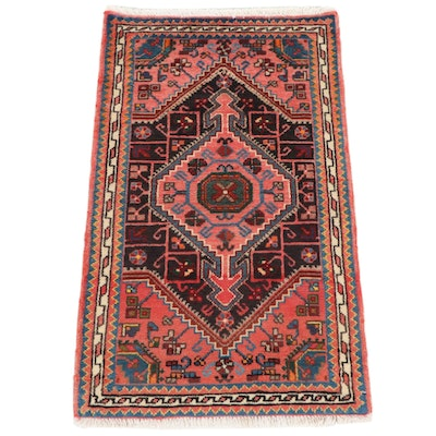2'1 x 3'5 Hand-Knotted Persian Hamadan Rug