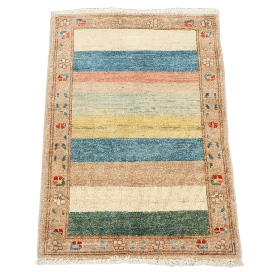 2'1 x 3'1 Hand-Knotted Afghani Gabbeh Rug