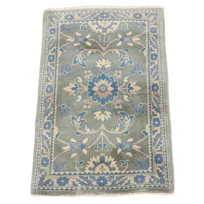 1'11 x 2'11 Hand-Knotted Afghani Turkish Oushak Rug