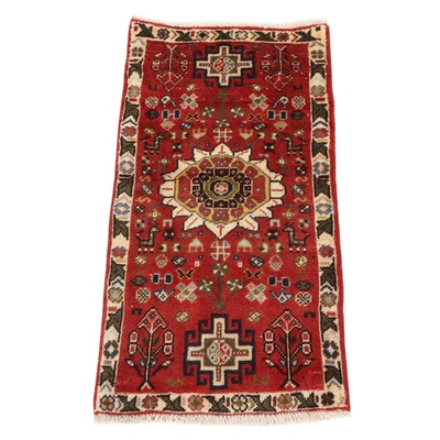 1'8 x 3'1 Hand-Knotted Persian Hamadan Rug