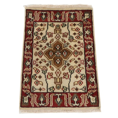 2'1 x 3'2 Hand-Knotted Indo-Persian Tabriz Rug