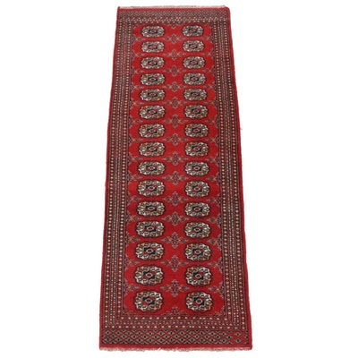 2'1 x 6'4 Hand-Knotted Pakistani Turkoman Wool Runner